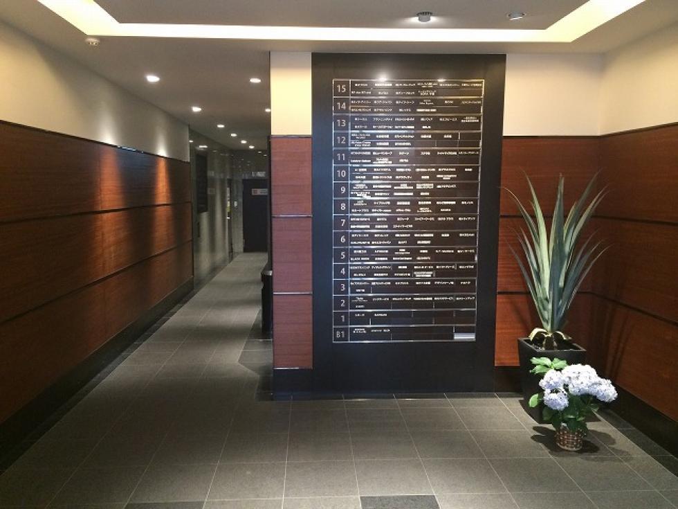 【大阪市西区江之子島】新なにわ筋沿いコンパクトオフィス