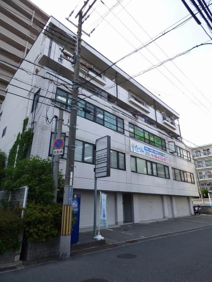 【吹田市垂水町】静かな周辺環境で2駅アクセス可能物件!