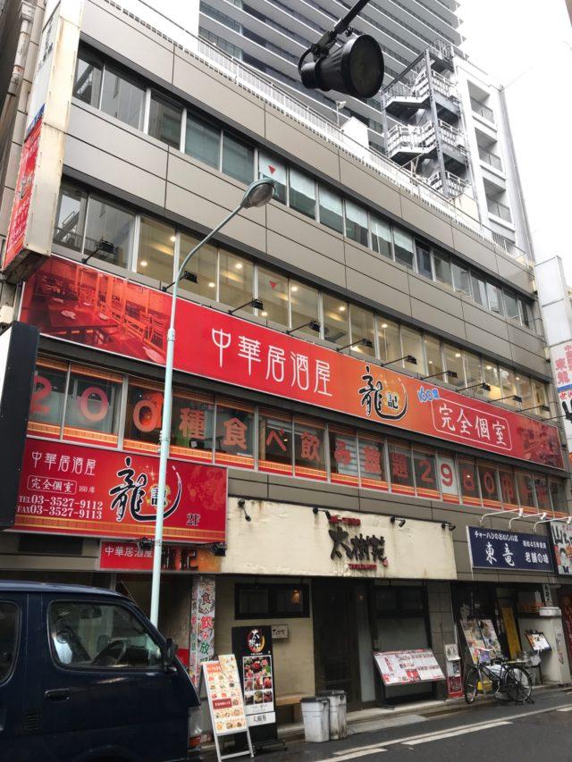 【中央区京橋】リノベーション済み、駅近のオフィス