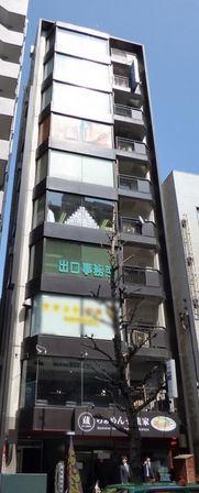 【新宿区百人町】大通り沿い物件