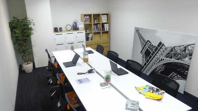 【新宿区 西新宿】②クロスオフィス新宿(CROSS OFFICE)