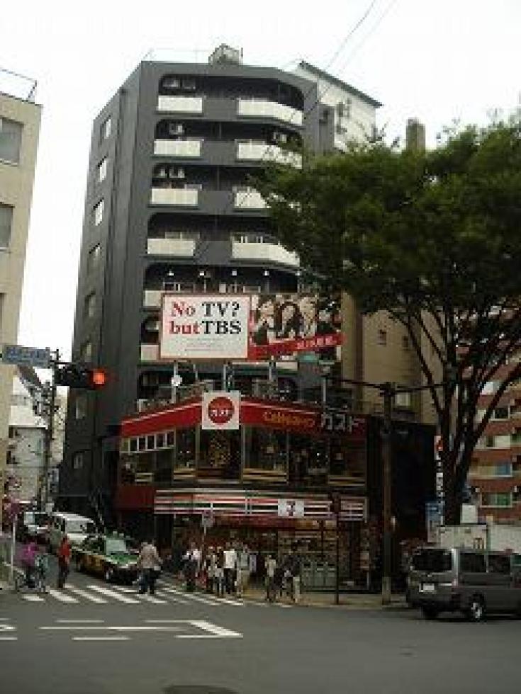 【渋谷区 道玄坂】道玄坂に面するオフィスビル