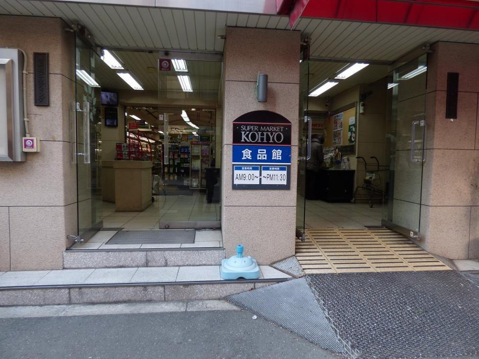 【大阪市西区】フルリノベーションされたおしゃれなデザイナーズ仕様!