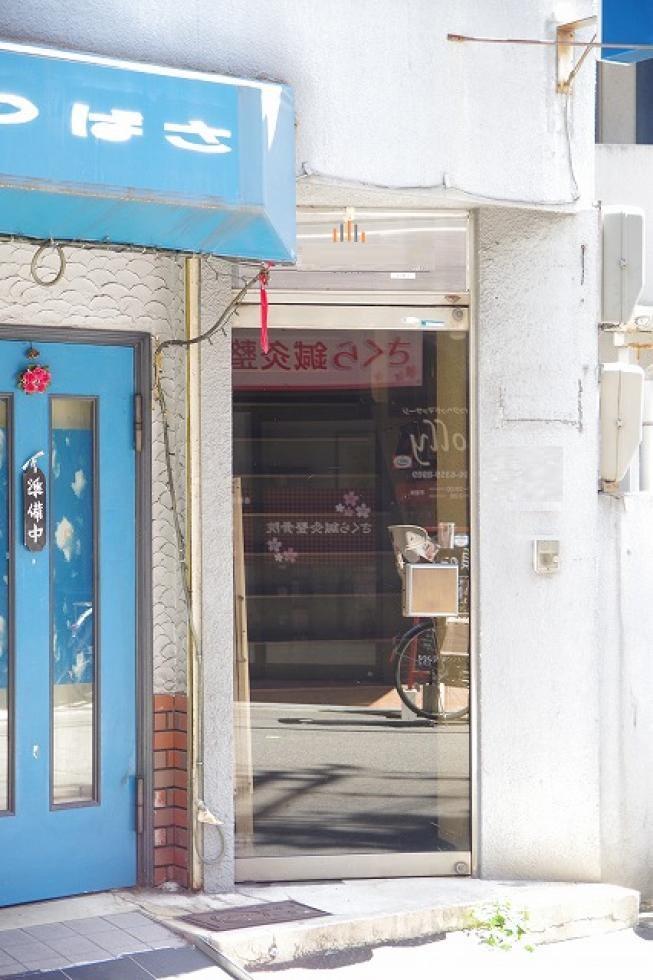 【大阪市北区】「中津」駅徒歩1分の駅近物件!梅田へも徒歩圏内!