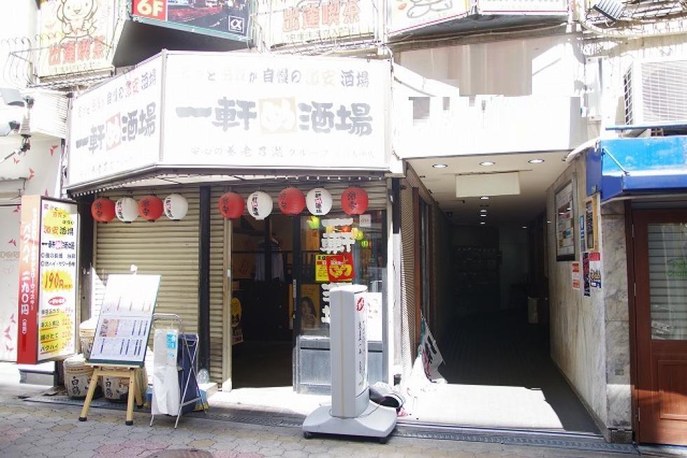 【大阪市北区】大阪人気NO.1の梅田エリアにある空中階店舗物件!