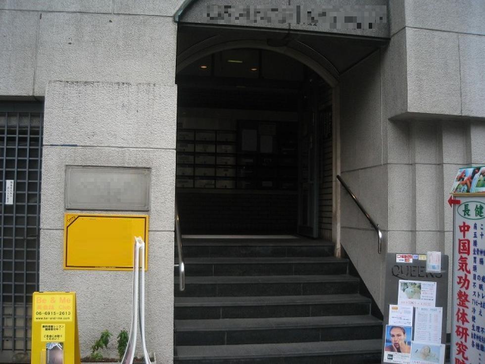 【大阪市中央区】長堀橋駅徒歩2分!心斎橋駅も利用可能なマンションタイプ!