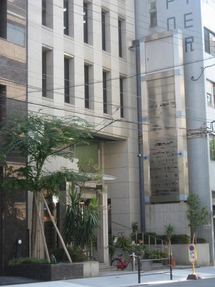【大阪市中央区】天満橋駅から徒歩4分、新耐震基準の物件です!