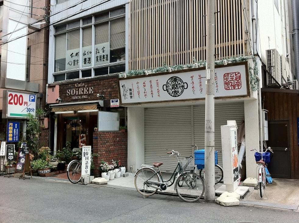 【大阪市中央区】本町駅or堺筋本町駅徒歩10分 お手頃な坪数ございます!