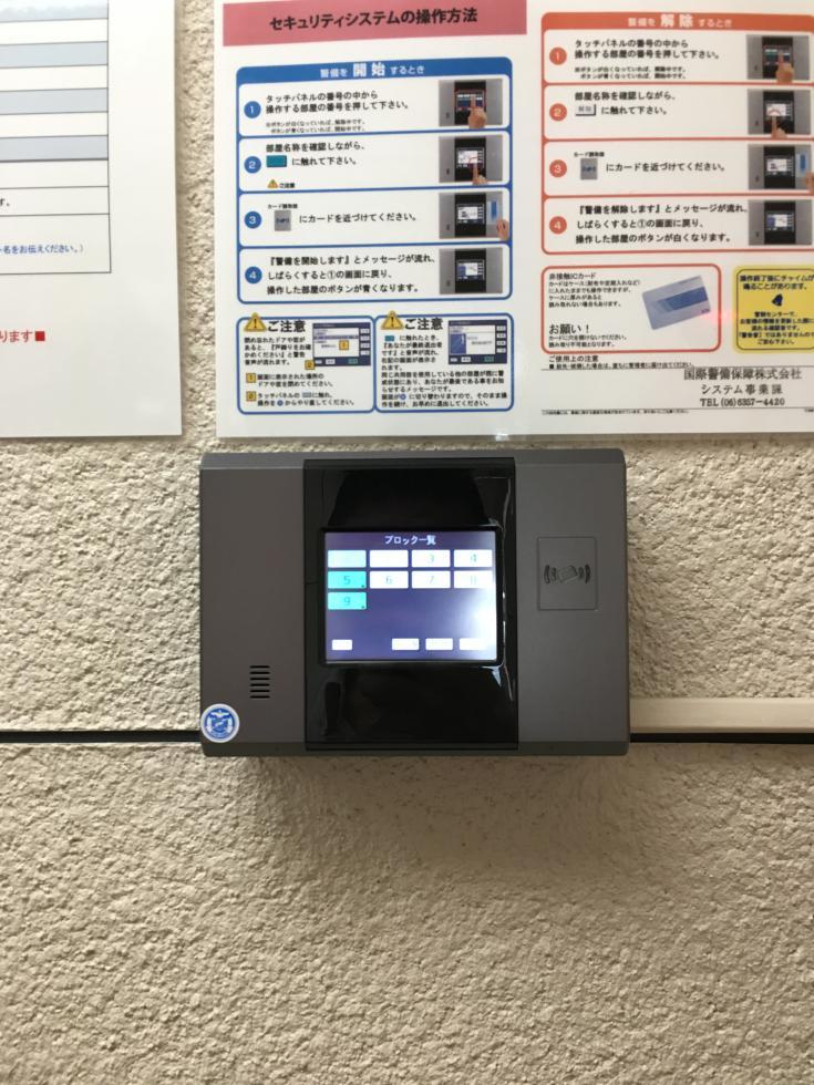 【大阪市北区】ワンフロア・ワンテナント!視野性抜群の物件