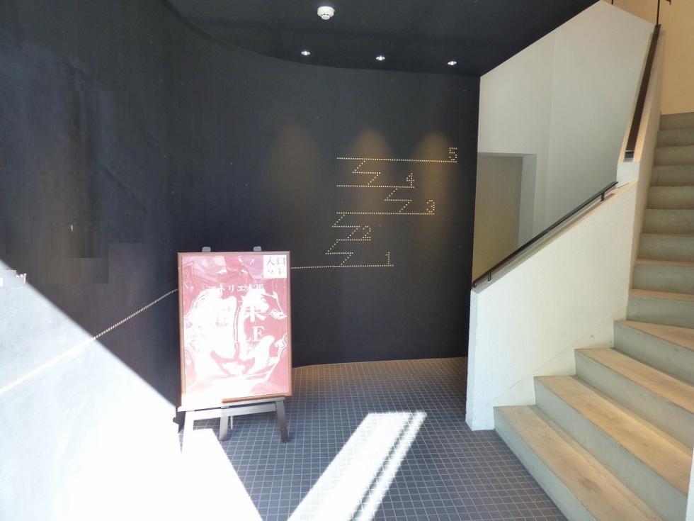 【大阪市西区】デザイン性抜群!3WAYアクセス可能のリノベ物件