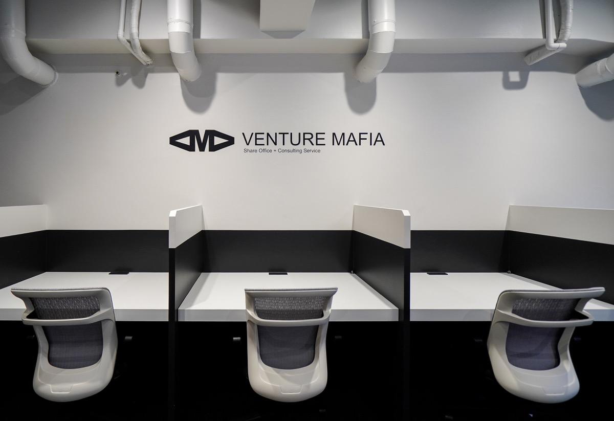【品川区 西五反田】VENTURE MAFIA 1号店(ベンチャーマフィア)